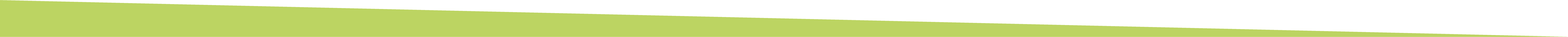 旬彩ダイニングさんぽ道|事業案内|医療法人 おおごう会 - 北九州市小倉北区